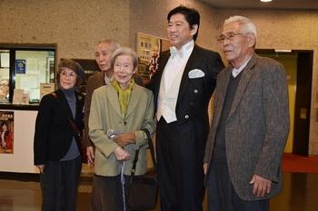 MBH guest Nagami family.JPG