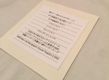 甜点菜单.JPG