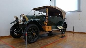Graf & Stift 40~45 1914 Kaiserwagen.jpg