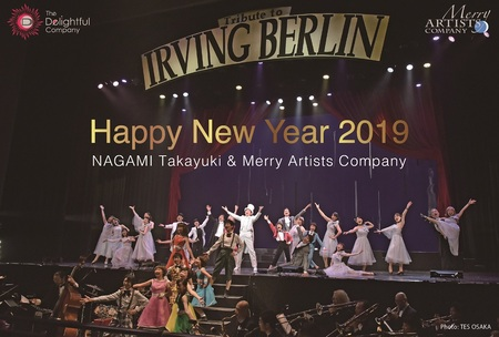 MAC 2019 New Year Card.JPG