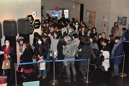 MBH audience 3.JPG