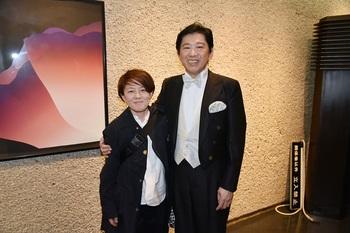 MBH guest C.Kaji.JPG