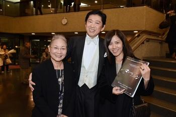 MBH guest iyoda family.JPG