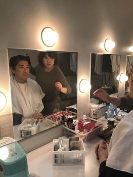 VMC tak makeup.JPG