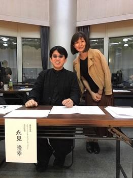 chief judge tak & misaki.jpeg