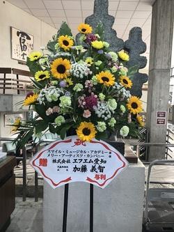 flowers stand 1.JPG