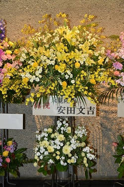 flowers stand b.yasuda.JPG