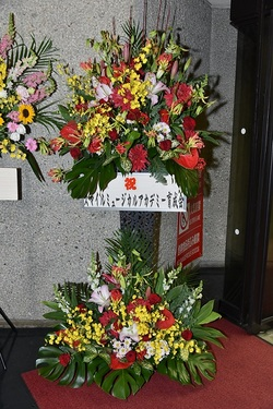 flowers stand sma support organization.JPG
