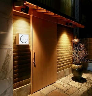 hasegawa omotesando entrance.jpg