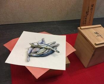 hm dried sardines.JPG