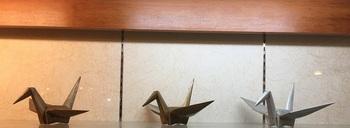 hm origami crane.JPG
