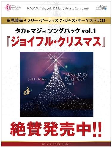 joyful christmas now on sale.jpg