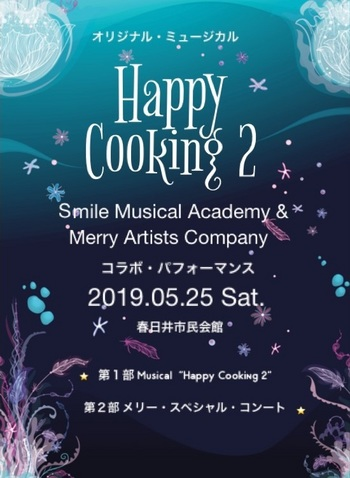 mac & sma happy cooking 2.jpg