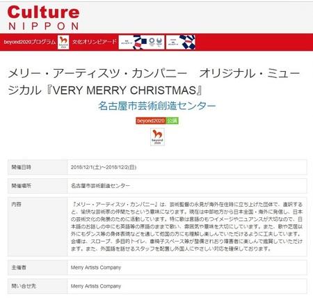 mac vmc culture-nippon.jpg
