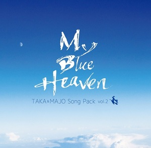 my blue heaven front.jpg