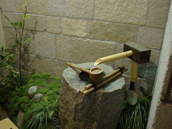 okuda ginza stone wash basin.jpg