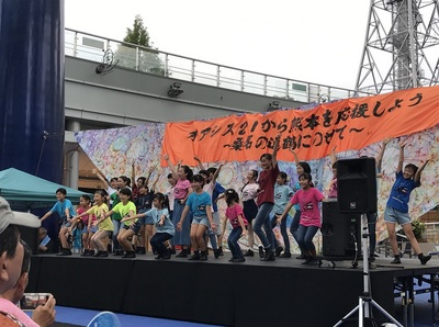 sma 2018 kumamoto 1.JPG