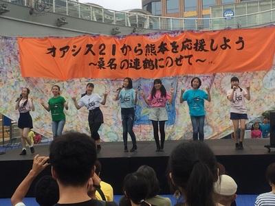 sma 2018 kumamoto 3.JPG