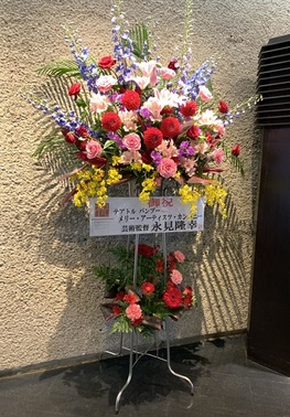 stand flower.JPG