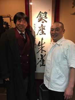 tak kazufumi 1.JPG