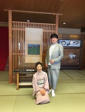 takac okami entrance.JPG