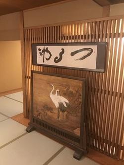 trade name wooden screen.JPG