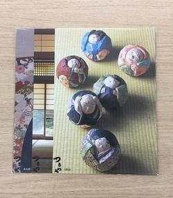 tsuruya postcard 2.JPG